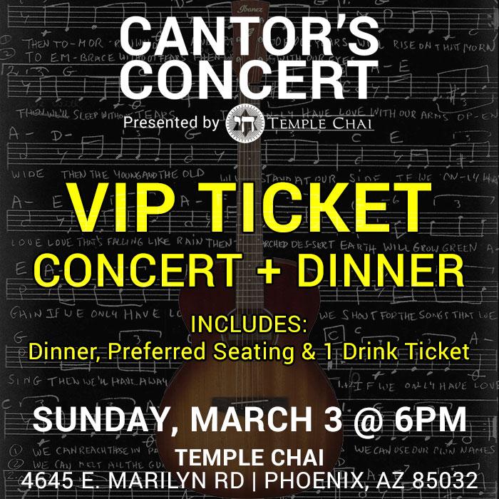 VIP Concert Ticket & Dinner